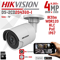 IP камера 4Mp Hikvision DS-2CD2043G0-I(4мм)