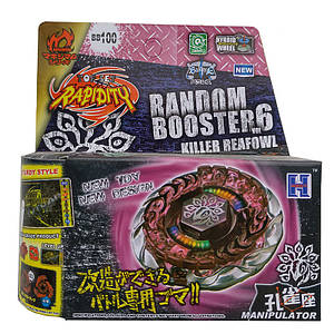 Волчек BEYBLADE Горячий Металл BB100 Random Booster Killer Beafowl UW145EWD