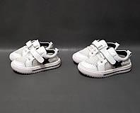 Літні кеди для малюків сітка колір білий