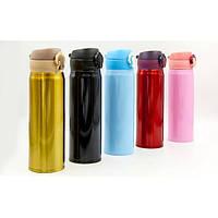 Бутылка для воды-термос 500ml