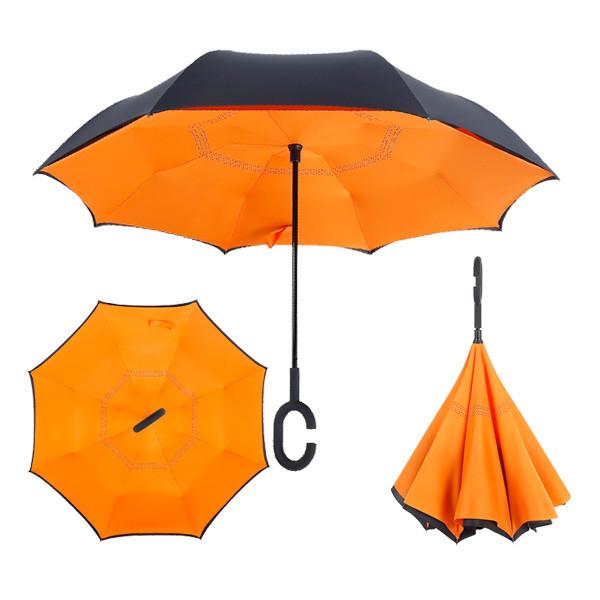 Зонт обратного сложения Up-brella Оранжевый №23