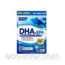 Полиненасыщенная жирная кислота Омега-3 (DHA+EPA) Fancl, Япония