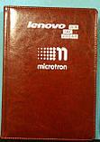 Микротрон, фото 2