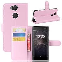 Чехол-книжка Litchie Wallet для Sony Xperia XA2 H4113 / H4133 Светло-розовый
