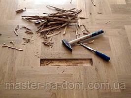 Демонтаж дерев'яної, паркетної підлоги в Рівному