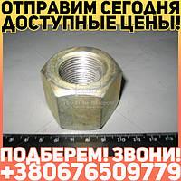⭐⭐⭐⭐⭐ Гайка М30х2 (производство  Беларусь)  349600