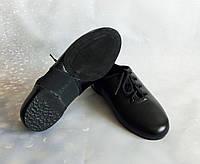 Джазовки кожаные чёрные с резинкой