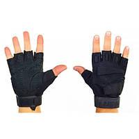 Перчатки тактические с открытыми пальцами BLACKHAWK  (р-р L-XL, черный)