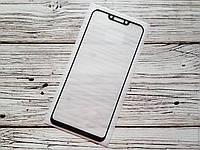 Защитное стекло Full Glue для Huawei P Smart Черное