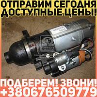 ⭐⭐⭐⭐⭐ Стартер мм З на двигатель Д260.5, Д260.7, Д265 и их модификации редукторный (производство  БАТЭ)  5432.3708-20