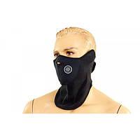 Маска полулицевая ветрозащитная для лица и шеи