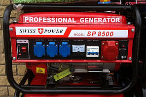Генератор бензиновый SWISS POWER SP-8500