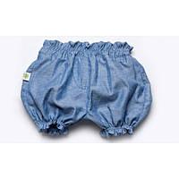 Шорты-панталоны для мальчиков (хлопок деним) 03-00498