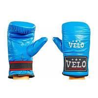 Снарядные перчатки Кожа VELO (светло-синие)