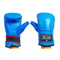 Снарядные перчатки Кожа ZEL (синий)