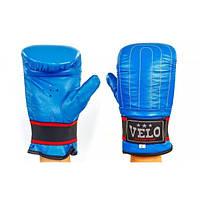 Снарядные перчатки с эластичным манжетом на липучке Кожа VELO (синий)