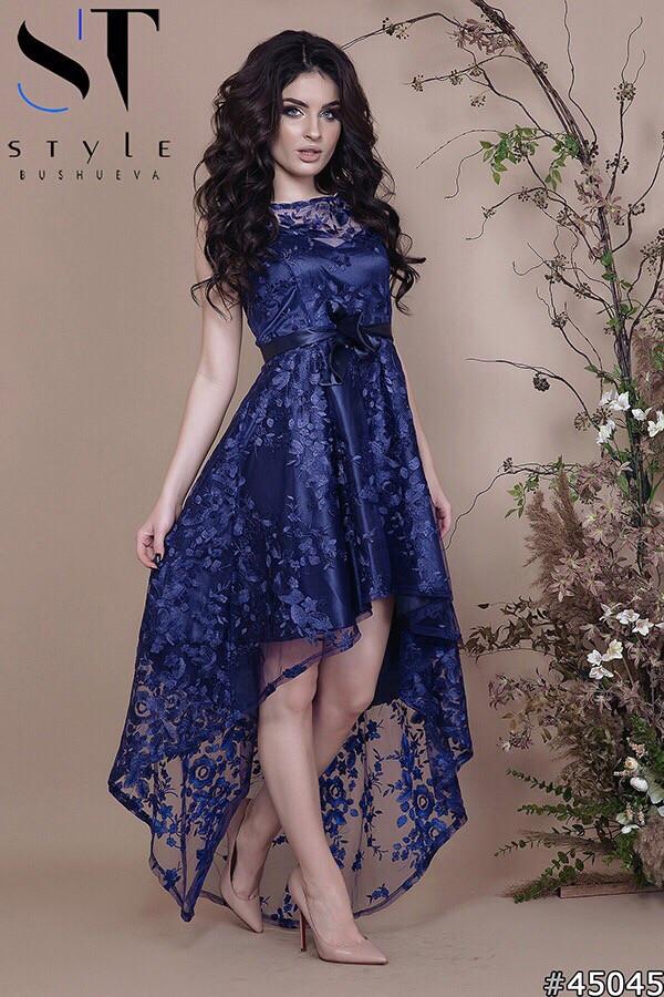 Темно-синее вечернее платье со шлейфом (р.42-46)
