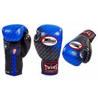 Перчатки боксерские кожаные на шнуровке TWINS (синий)