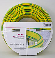 Шланг YELLOW LINE 1/2  20м