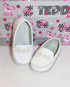 Туфли для девочки Мокасины белые 24-29