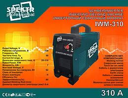 Сварочный аппарат Spektr IWM-310 инверторный