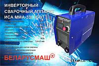 Сварочный аппарат Беларусмаш ММА-330 инверторный кейс