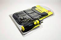 Набор инструментов H-TOOLS x26