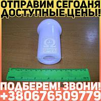 ⭐⭐⭐⭐⭐ Бачок цилиндра сцепления главный   ГАЗ 3302 (корпус) (покупн. ГАЗ)