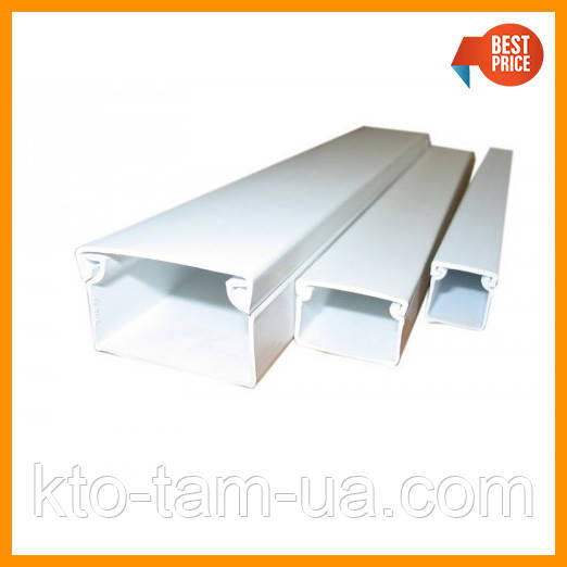 Кабель канал пластиковый 20х10 мм