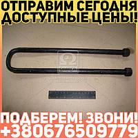 ⭐⭐⭐⭐⭐ Стремянка рессоры задней ГАЗ М20х1,5 L=425 с гайкой (производство  Самборский ДЭМЗ)  53-2912400