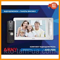 Комплект видеодомофона Arny AVD-7005
