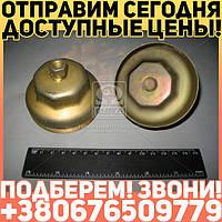 ⭐⭐⭐⭐⭐ Колпак ступицы колеса переднего ГАЗ 3307 (пр-во ГАЗ)
