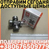 ⭐⭐⭐⭐⭐ Крестовина рулевая  вала карданного   ГАЗ 3307,3302,МТЗ,ЮМЗ (с подш.)