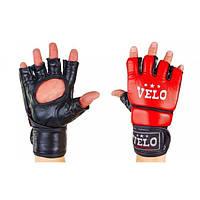 Перчатки для смешанных единоборств MMA кожанные VELO (красный-черный)