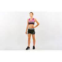 Топ для фитнеса и йоги