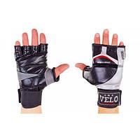 Перчатки для смешанных единоборств MMA кожанные VELO (M-L, черный)