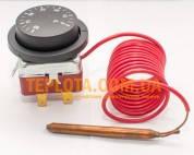 Термостат регулируемый капиллярный с ручкой. Терморегулятор Т-120