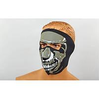Маска лицевая ветрозащитная  Chrome Skull
