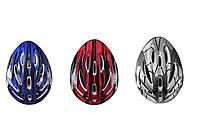 Шлем детский 2067