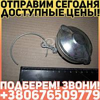 ⭐⭐⭐⭐⭐ Крышка бака топливного ВОЛГА,ГАЗЕЛЬ,УАЗ (производство  ГАЗ)  21-1103010