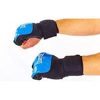 Перчатки с бинтом внутренние гелевые Кожа MATSA  (на липучке, синий)