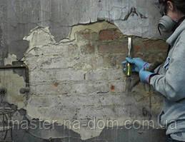 Зняття штукатурки зі стін у Рівному
