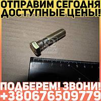 ⭐⭐⭐⭐⭐ Болт ГАЗ М10х40 фланца глушителя 3110,31105 б/гайки (покупн. ГАЗ)