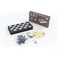 Шахматы, шашки, нарды 3 в 1 дорожные пластиковые магнитные SN-21 (36см x 36см)