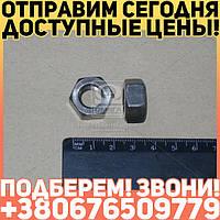 ⭐⭐⭐⭐⭐ Гайка М12х1,75-6Н крепления рулевого редуктора ВОЛГА (бренд  ГАЗ)  250514-П29