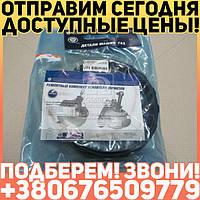 ⭐⭐⭐⭐⭐ Р/к усилителя тормозов вакуумного  ВОЛГА,ГАЗЕЛЬ (пр-во ГАЗ)