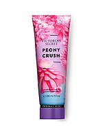 Лосьон для тела Victoria's Secret Peony Crush 236 мл (оригинал)