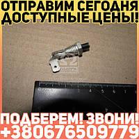 ⭐⭐⭐⭐⭐ Выключатель сигнала торм. ручного ГАЗ,ВАЗ,ПАЗ,АЗЛК (покупн. ГАЗ)