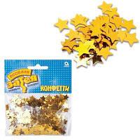 Конфетти звезды (золотые) 14 1501-0192
