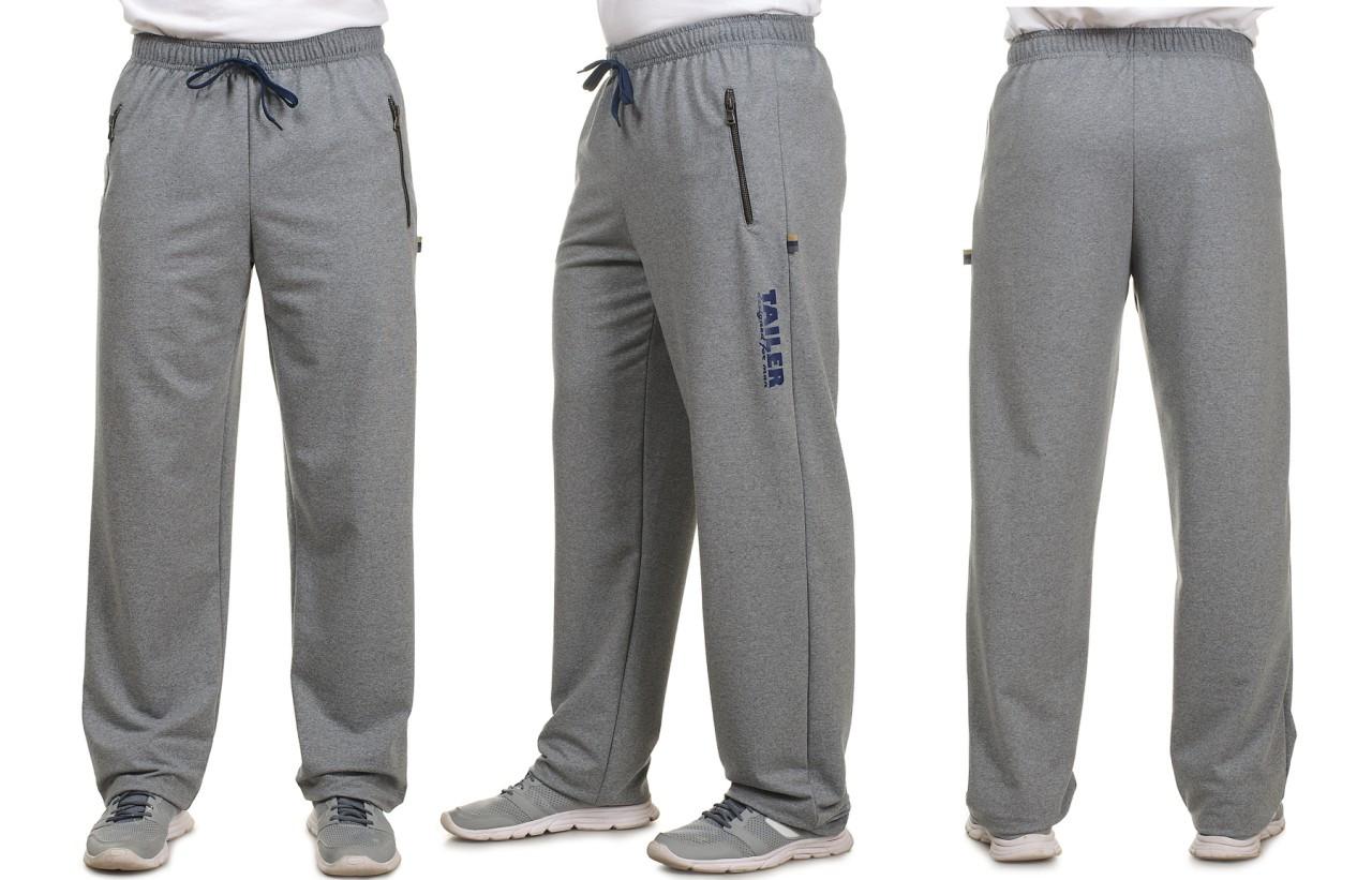 Штаны спортивные мужские, повседневніе, двунитка, ровные, модные, с карманами, до 60 р
